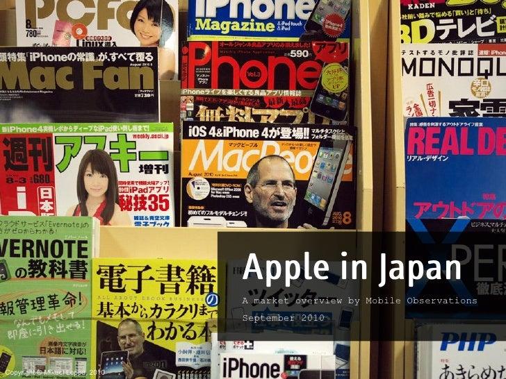 Apple in japan sept2010