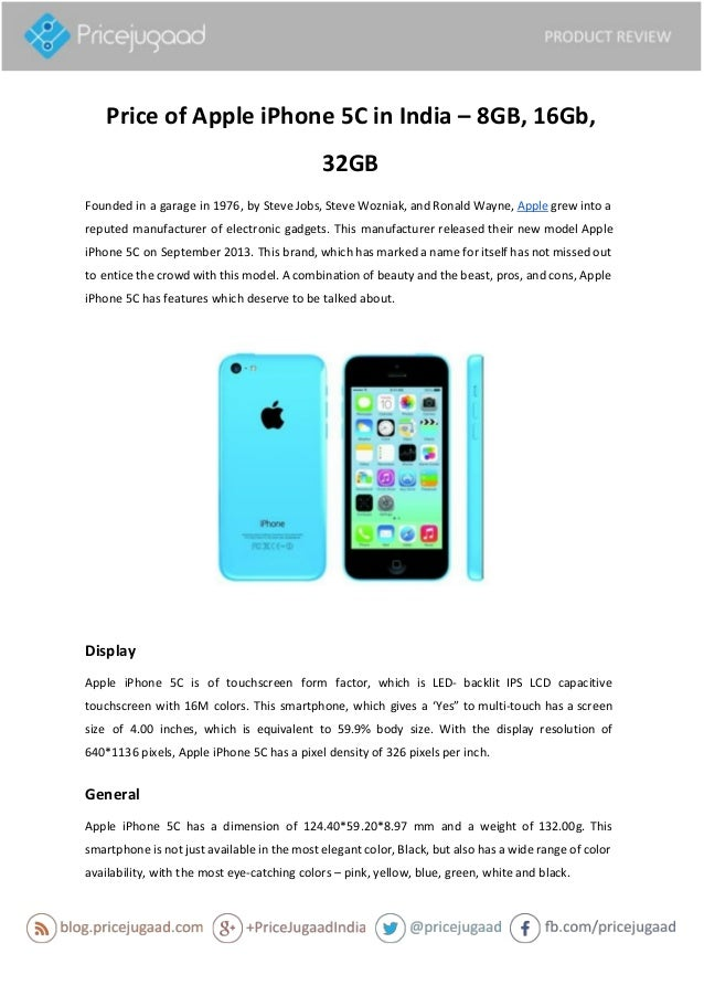 iphone 5c 32gb price in india amazon