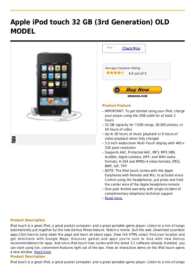 Apple iPod touch 32 GB (3rd Generation) OLDMODEL                                                               Price :    ...
