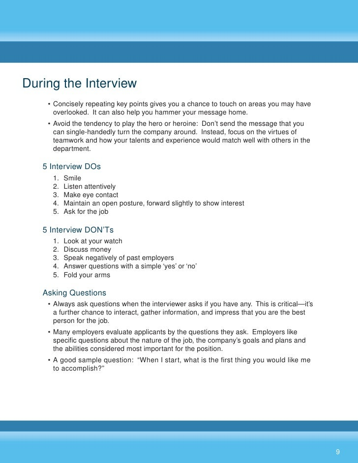 what do you write on an application for salary desired