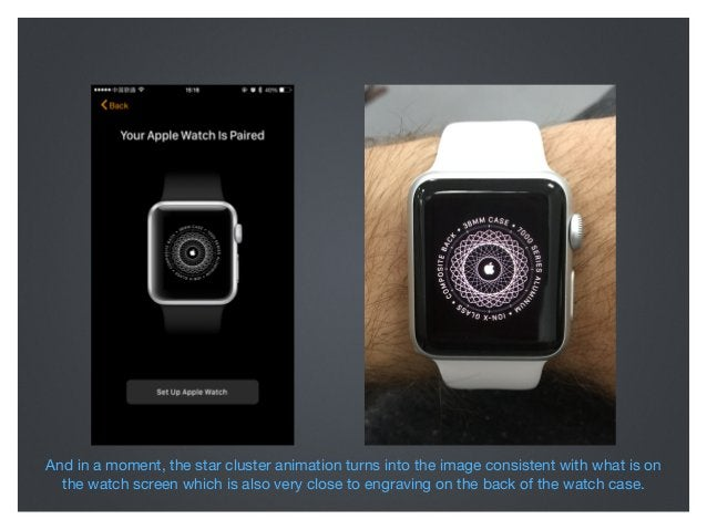 What if to touch the watch screen?