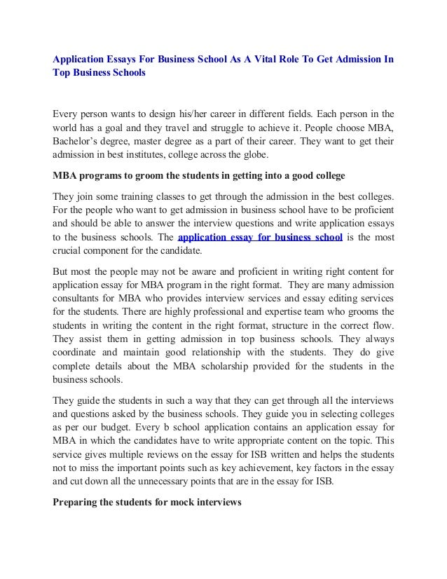 importance of business essay