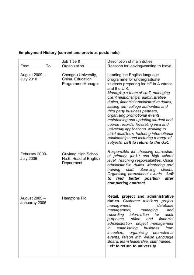 Sonic Applications Form Peopledavidjoel