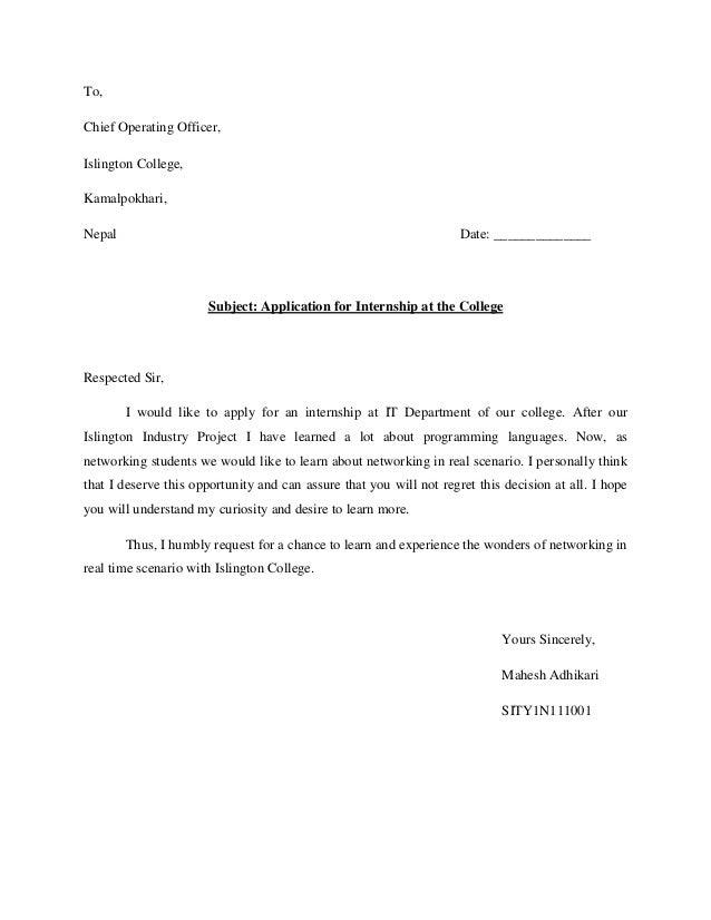 Application for internship