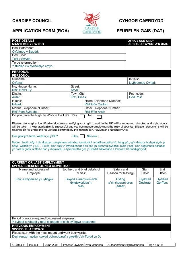 application form for community attendance officer. Black Bedroom Furniture Sets. Home Design Ideas
