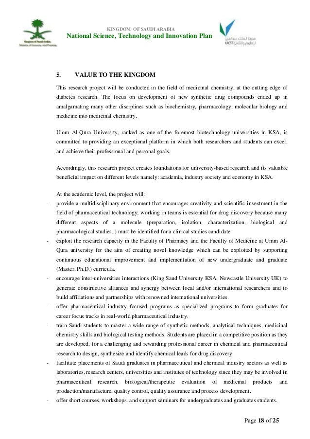 Research proposal sample pdf chemical engineering