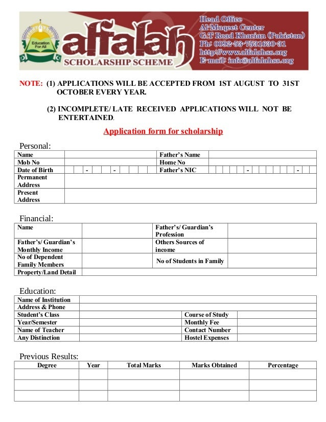 Application Form For Scholarship Of Alfalah. NOTE: (1) APPLICATIONS WILL BE  ACCEPTED FROM 1ST AUGUST TO 31ST OCTOBER EVERY ...