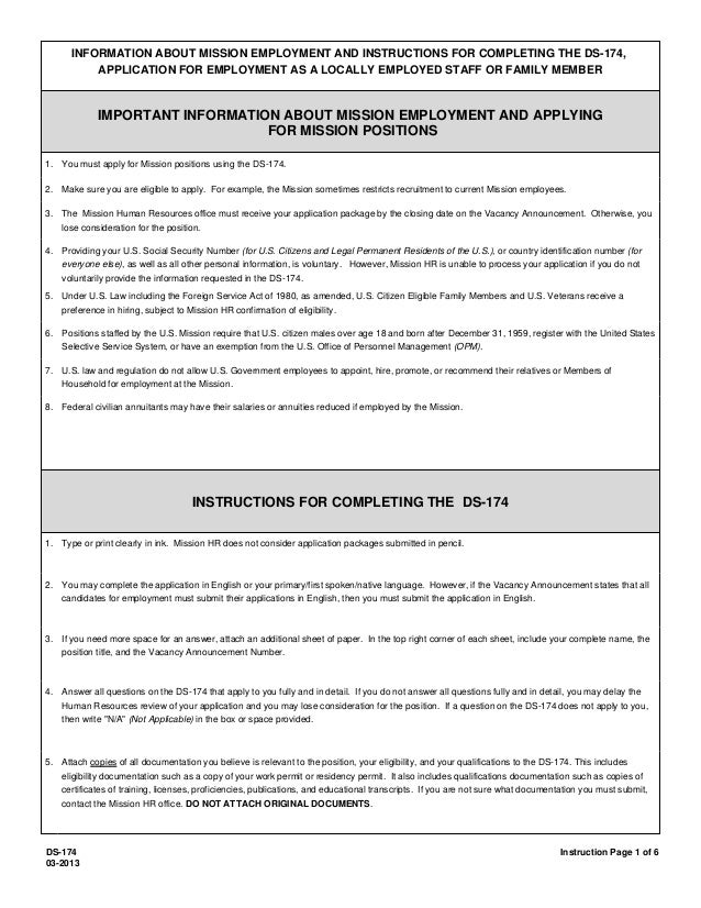 Application form ds174