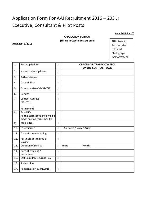 Application Form For Aai Recruitment 2016 203 Jr Executive Consult