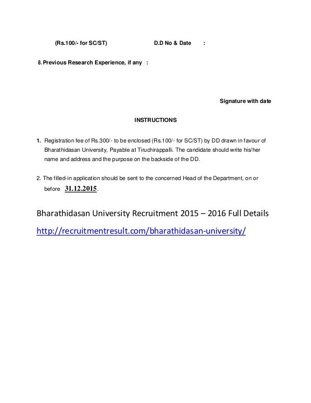 Application Form for Bharathidasan University Recruitment 2015 – 2016…