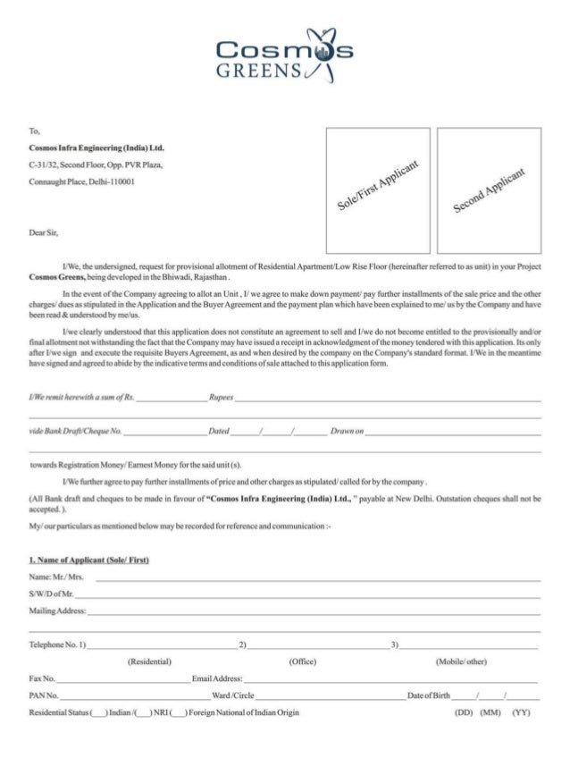 Application Form for Cosmos Greens Luxury Apartments – Apartment Application Form