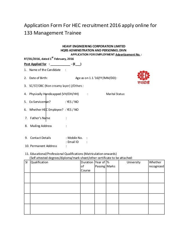application for management trainee