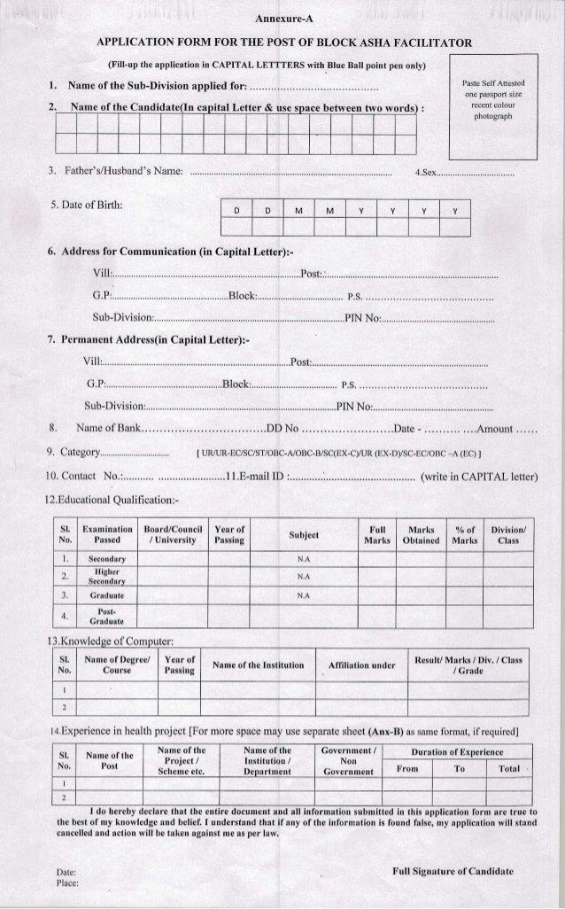 post of block asha facilitator under bishnupur sub division