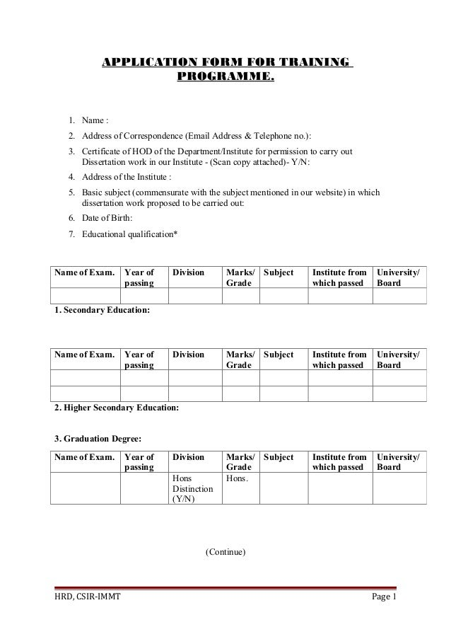 training course application form template - application form for training programme