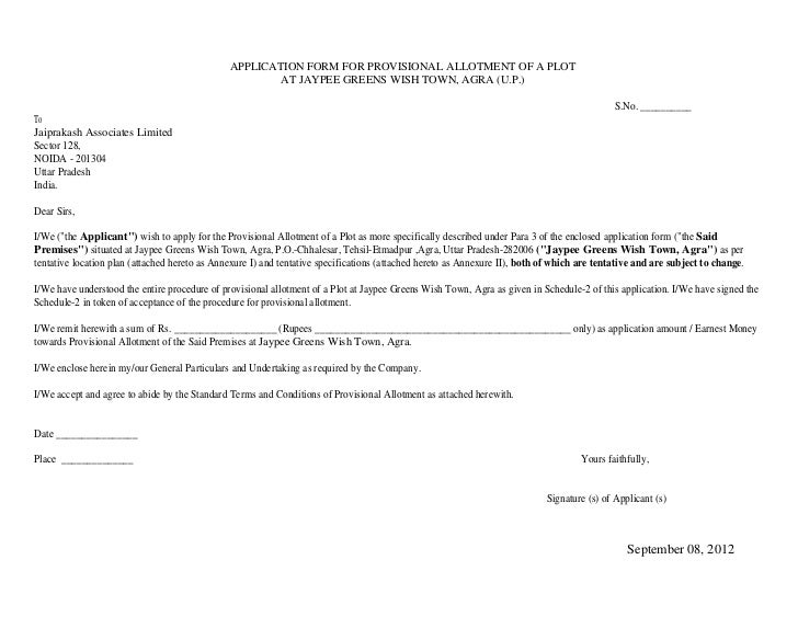 APPLICATION FORM FOR PROVISIONAL ALLOTMENT OF A PLOT                                                       AT JAYPEE GREEN...
