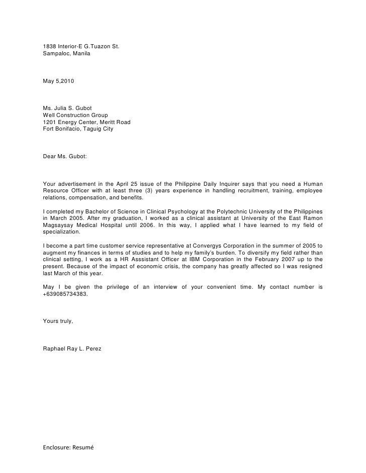 Government Job Application Letter Sample from image.slidesharecdn.com