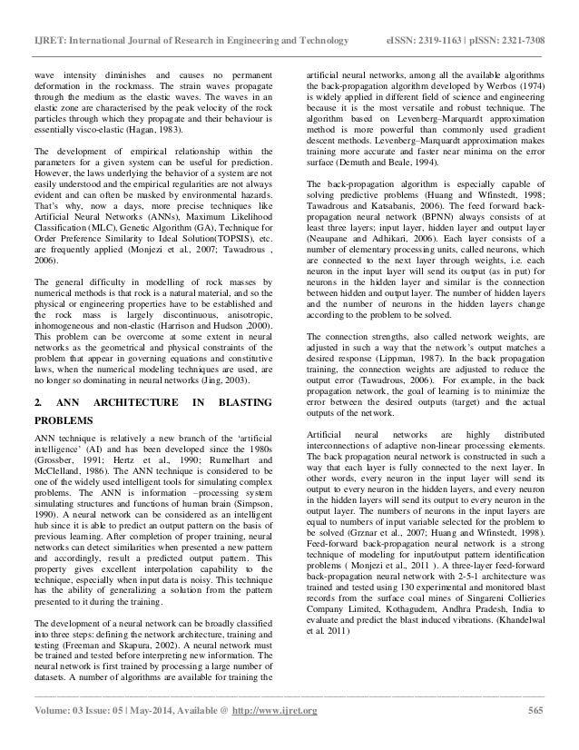 sleep problems essay thesis