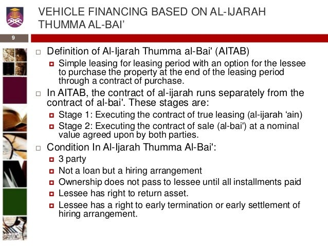 acceptance of islamic hire purchase facility Guide on islamic banking royal malaysian customs goods and services tax islamic accepted bill (iab) it is a facility for payment facility exempt profits e07 musyarakah mutanaqisah – equity financing gradual sales of equitable interests along with leasing exempt.