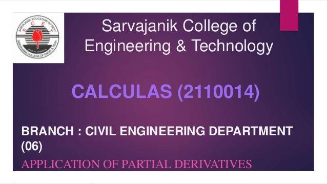 department of engineering carleton ma application