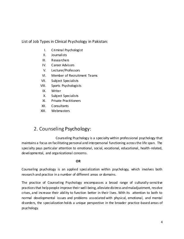 psychological research topics in pakistan