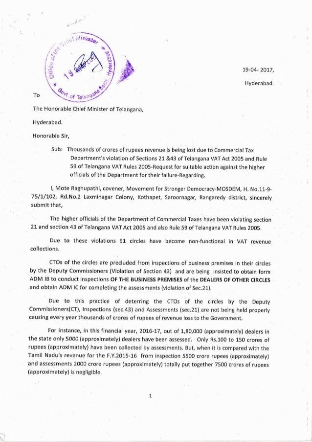 Application to Telangana CM