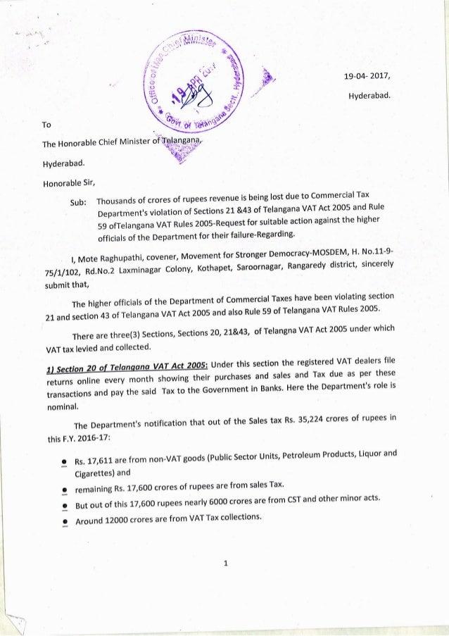 Application to Telangana CM 3