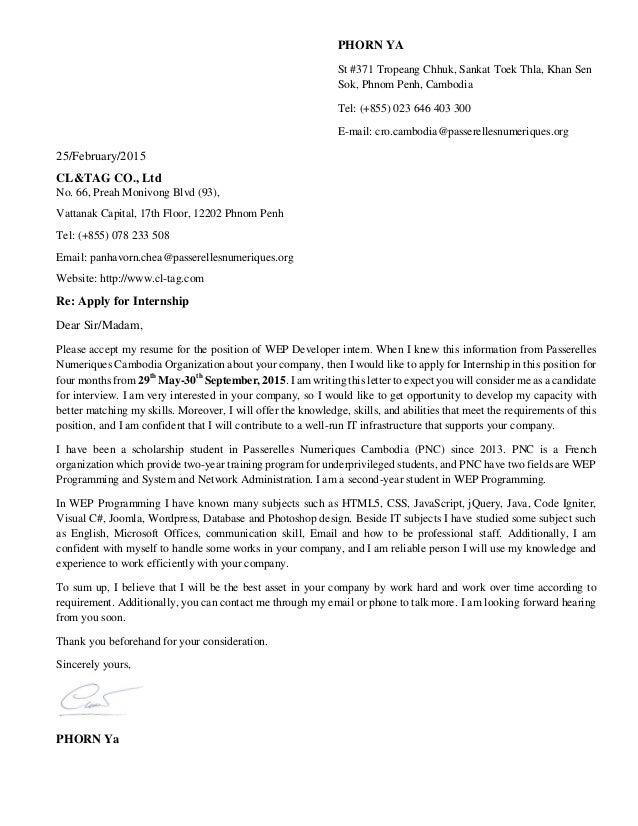 Pnc Cover Letter