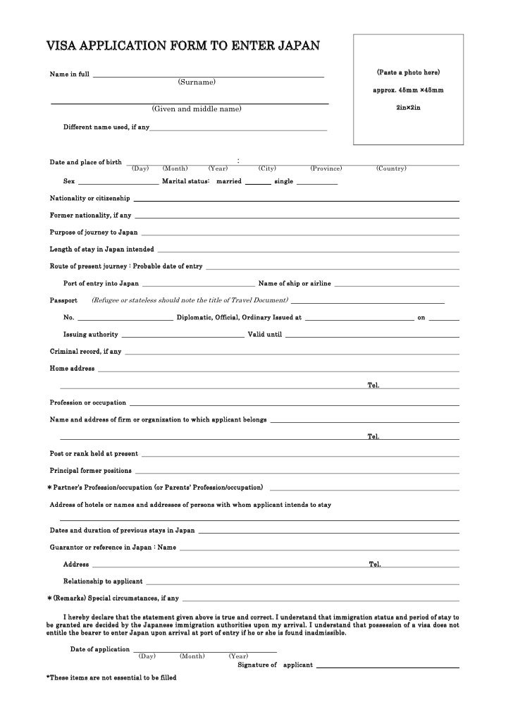 ab-1-728 Visa Application Form To Enter Japan Word on dating application form, japan visa to enter, japan student visa, japan visa stamp, example application form, japan immigration, japan tourist, japan visa application fee,