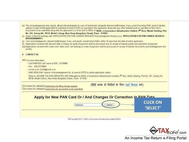 How To Apply Online For A Duplicate  Lost Pan Card With Or Without C