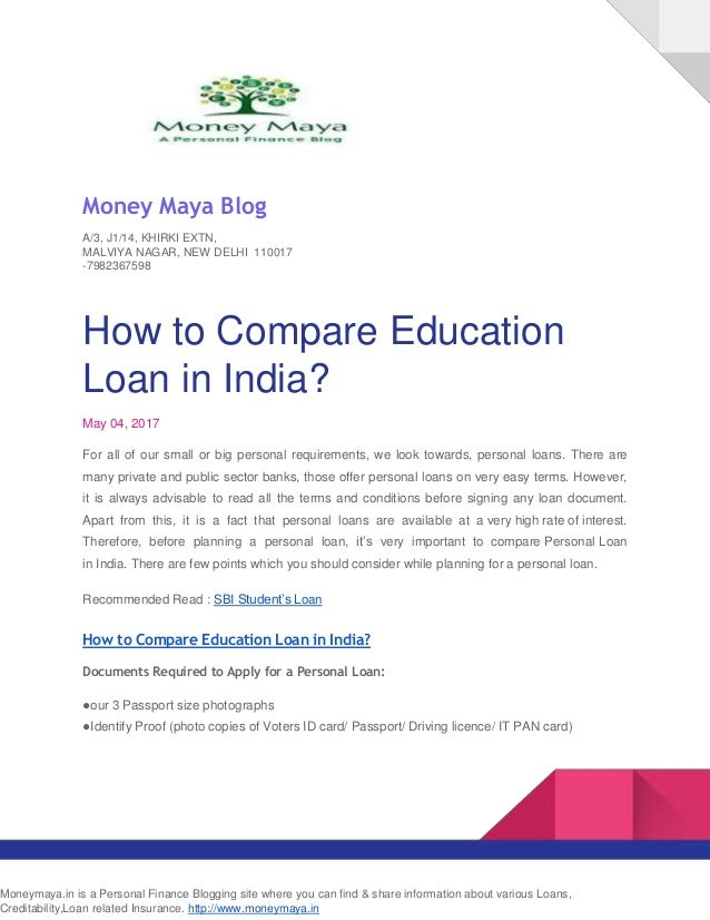 how to compare loans