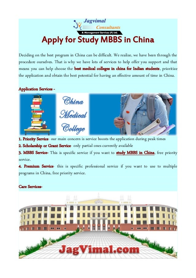 Apply for study mbbs in china