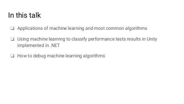 .NET Fest 2017. Игорь Кочетов. Классификация результатов тестирования производительности с помощью Machine Learning Slide 3