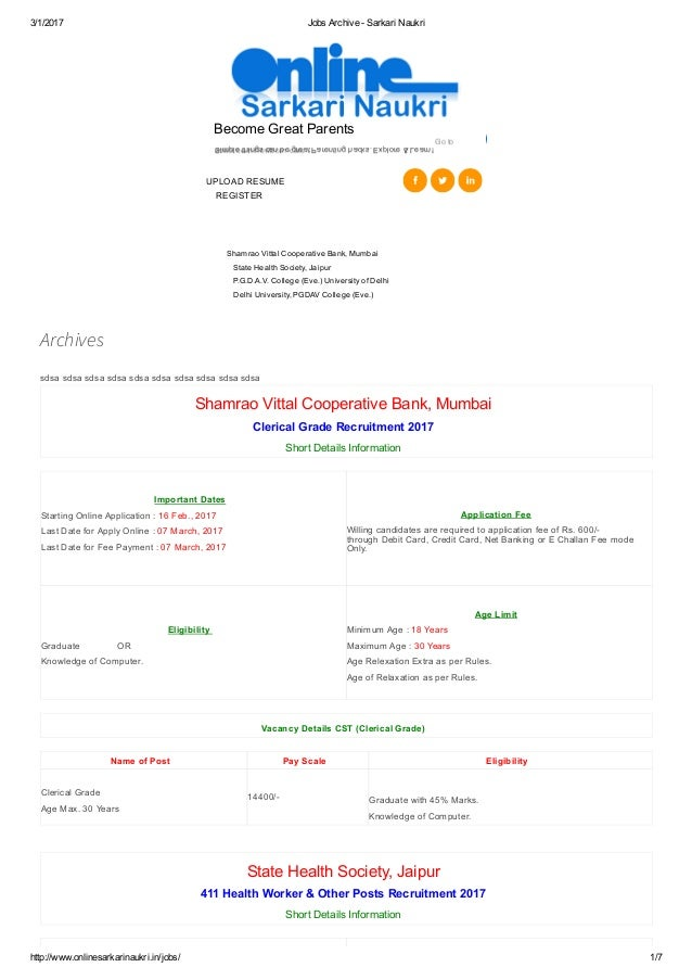 Sarkari naukri registration online is gambling legal in usa