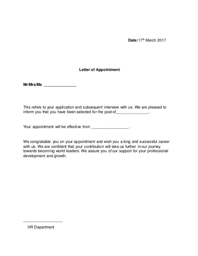 Format Of Appointment Letter