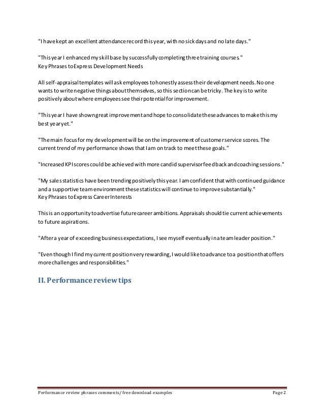 performance appraisal sample phrases pdf