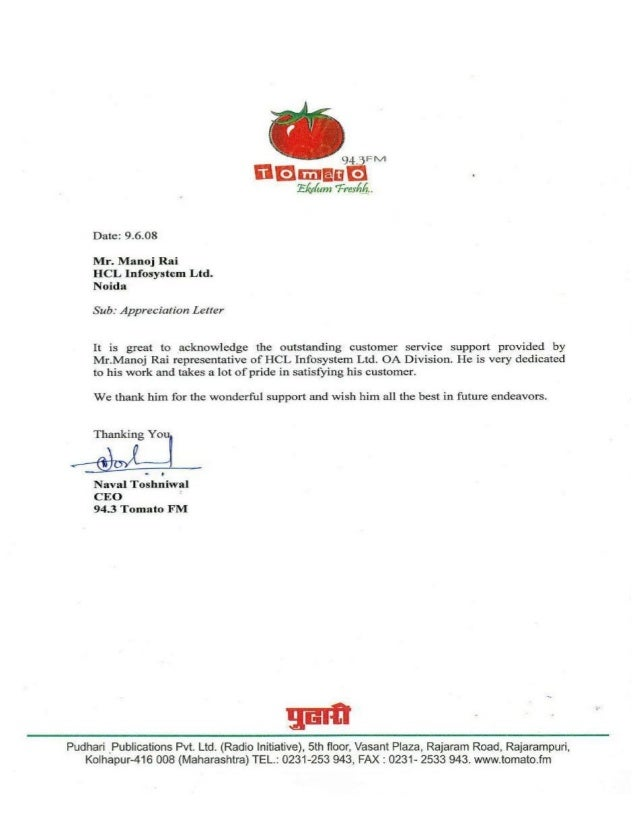 Appreciation Letter Tomato Fm