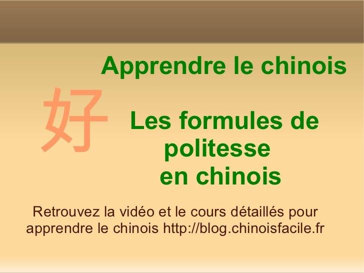 Apprendre le chinois 好              Les formules de                  politesse                  en chinois Retrouvez la vi...