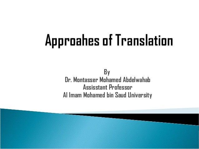 ByDr. Montasser Mohamed AbdelwahabAssisstant ProfessorAl Imam Mohamed bin Saud University