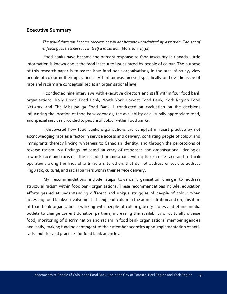 Essay on goal for college