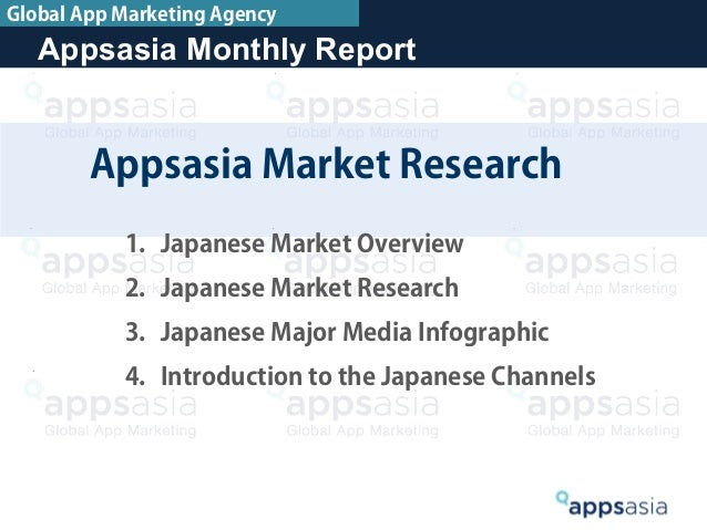 japanese stock market research -the japanese stock market is extending losses on tuesday from the previous session, reflecting weakness in technology stocks following a plunge in.