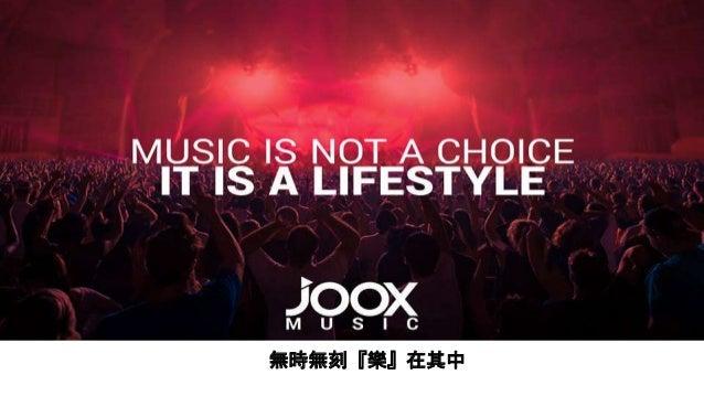 App sharing -joox--1155067395--chen mei, kelley