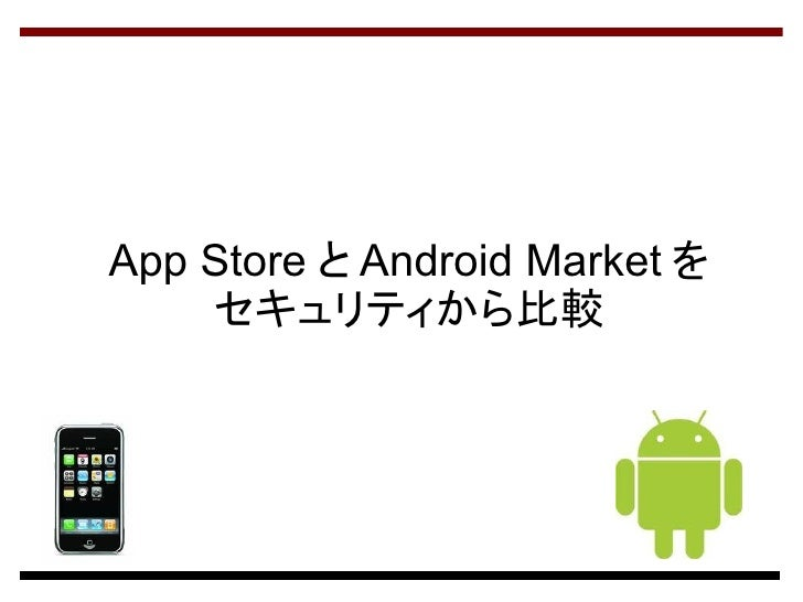 one market app android