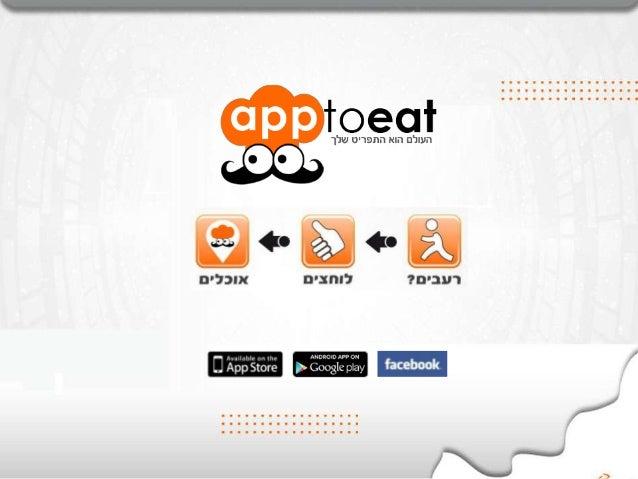 App To Eat             AppToEat             AppToEat