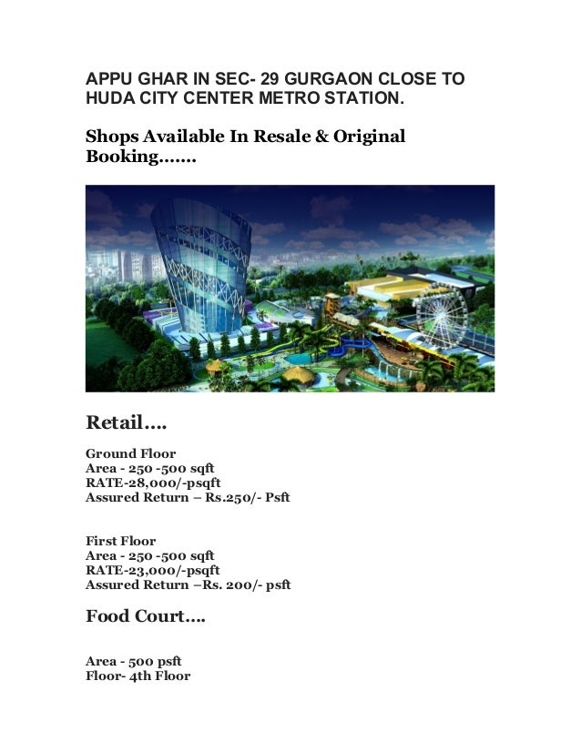 APPU GHAR IN SEC- 29 GURGAON CLOSE TO HUDA CITY CENTER METRO STATION. Shops Available In Resale & Original Booking…....  R...