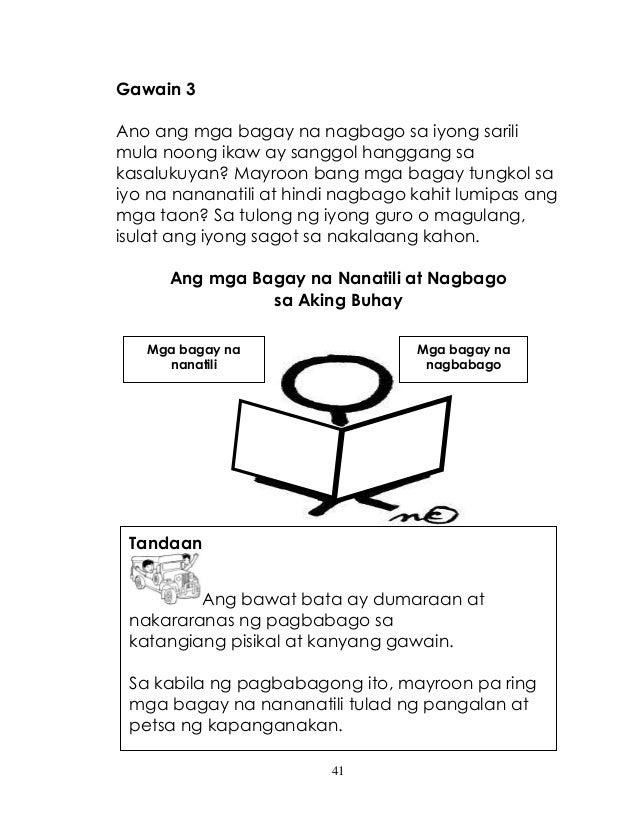 buhay mula pagkabata sa patanda Kung balang-araw gusto mo maging maganda ang buhay mo, may kotse, malaking bahay ang gawa mula pa sa pagkabata, ay dala hanggang sa pagtanda impormasyon.