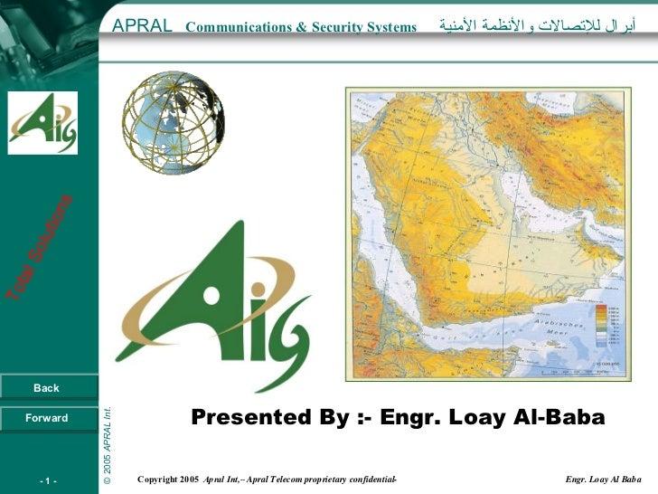 Presented By :- Engr. Loay Al-Baba