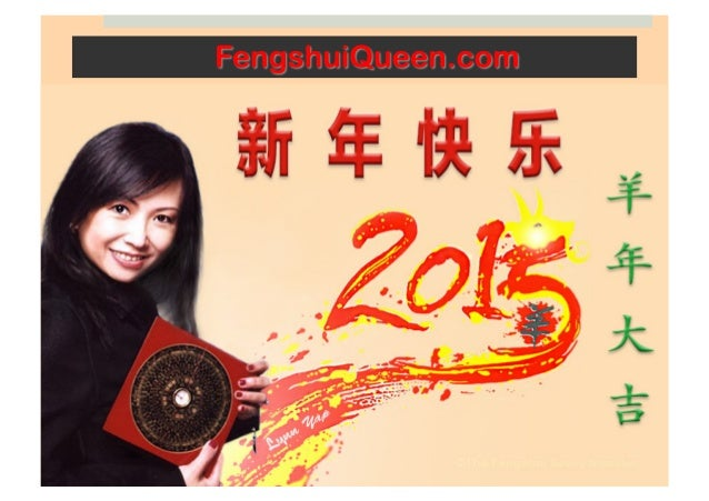 PREDICTIONS   2015 Master Lynn Yap   Fengshui Queen Singapore ®   3P Fengshui Consultancy Pte Ltd