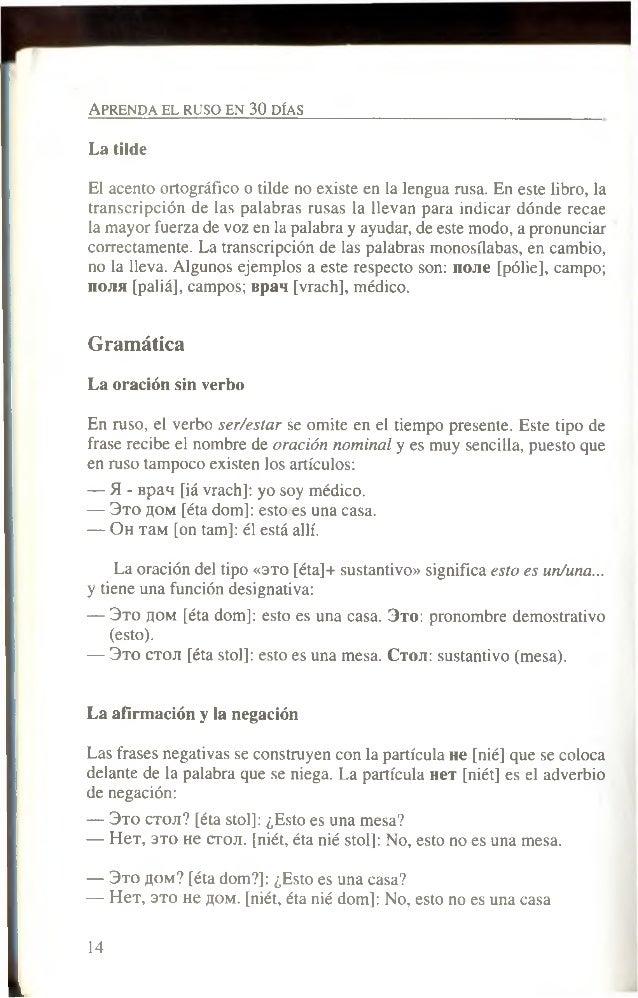 Aprenda El Rusoen30dias Riberamdevecchi2006