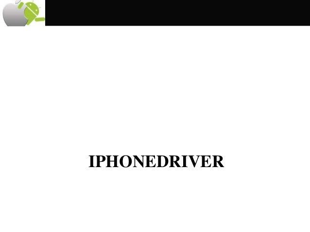 IPHONEDRIVER