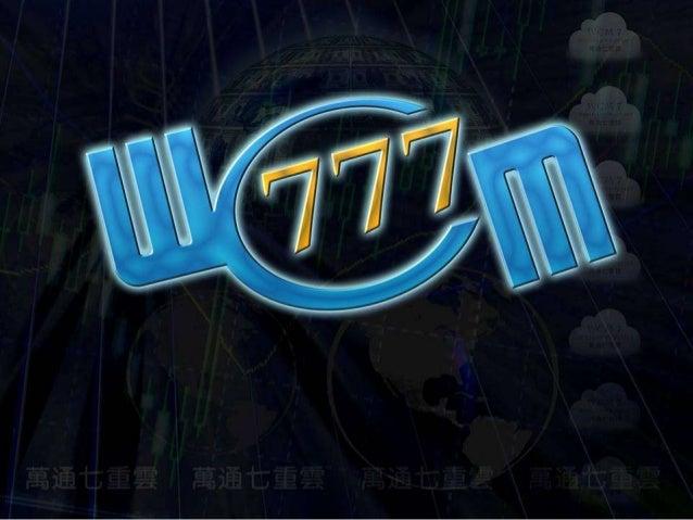Apresentação WCM777